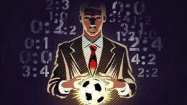 прогнозисты футбольные